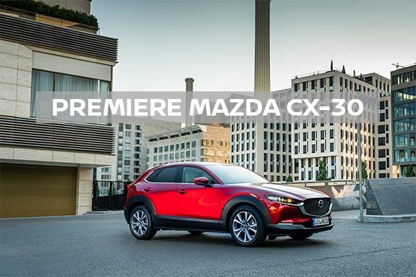 Mazda CX-30 Premiere